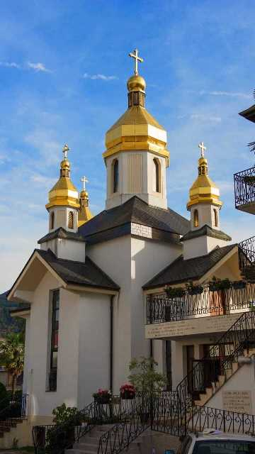 Lourdes église catholique ukrainienne