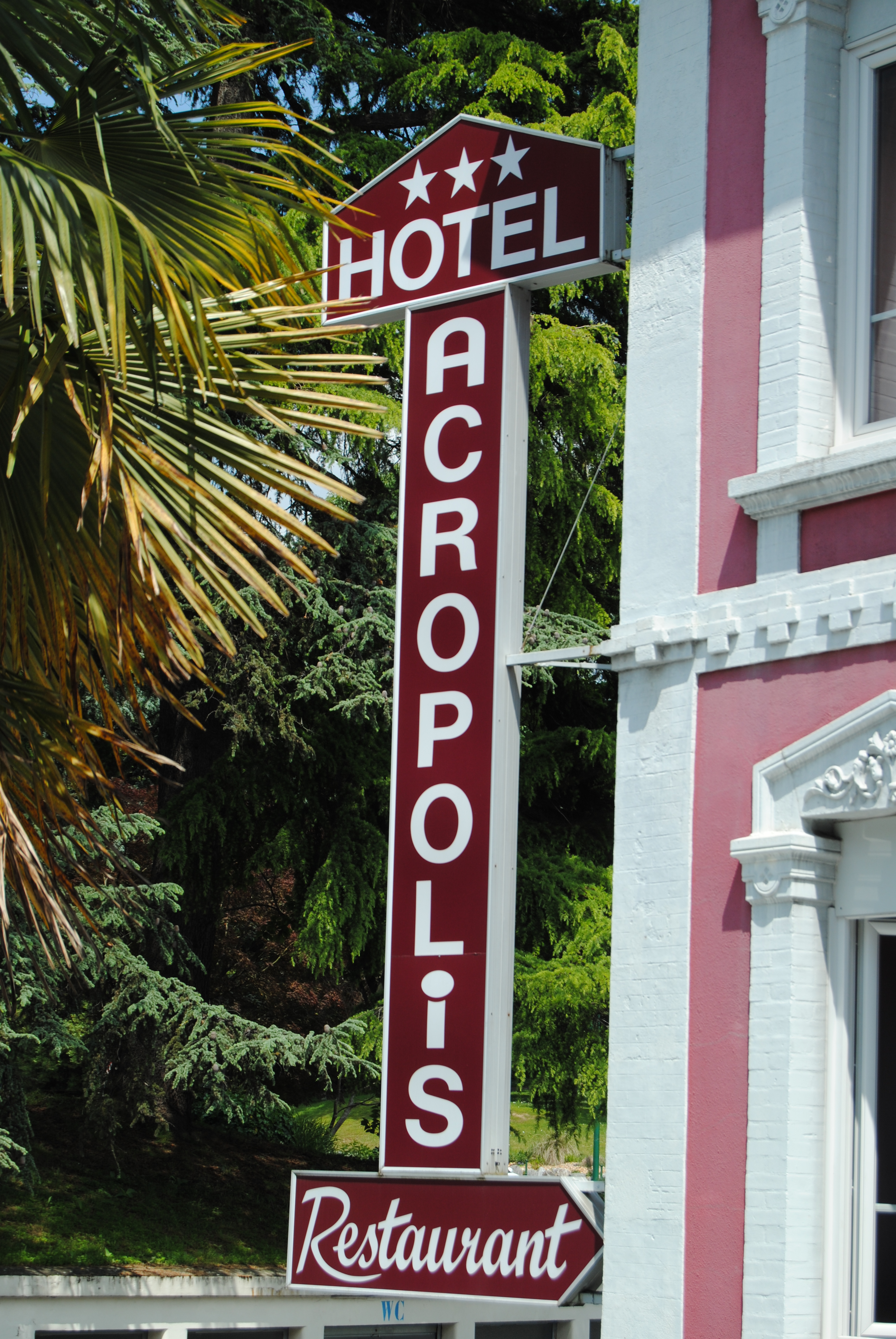 Lourdes hotel Acropolis (5)