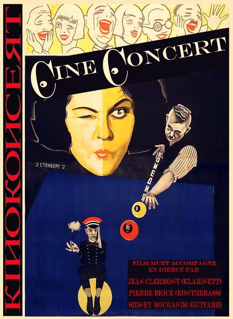 Ciné-concert : La jeune fille au carton à chapeau